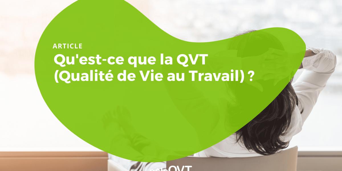 qvt-blog-pole-qvt